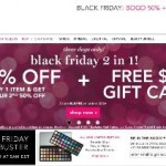e.l.f. Cosmetics Black Friday Sale 2013
